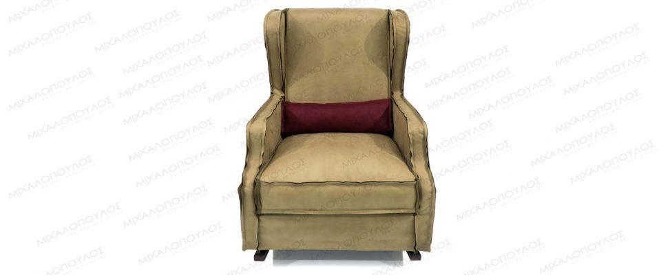 Πολυθρόνα κουνιστή