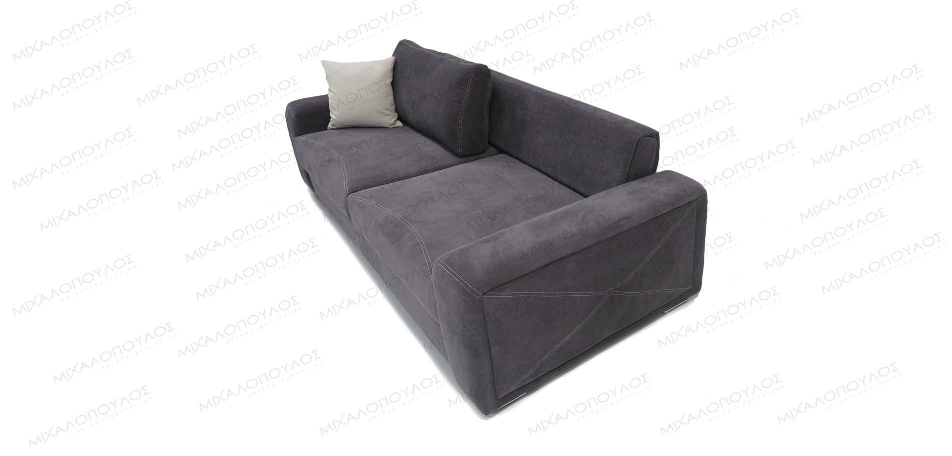 Καναπές διθέσιος τριθέσιος μοντέρνος