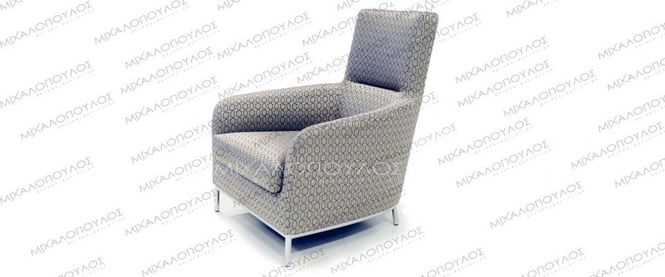 Πολυθρόνα με μεταλλικά πόδια