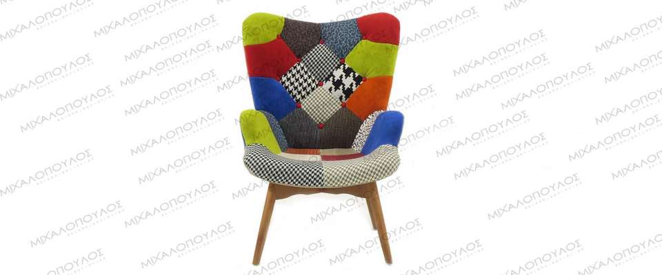 Armchair with patchwork fabric