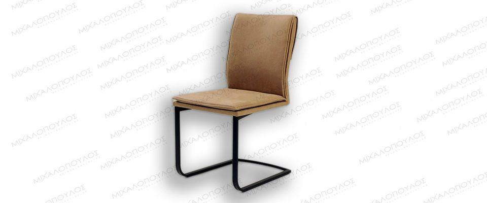 Dining chair with metal base