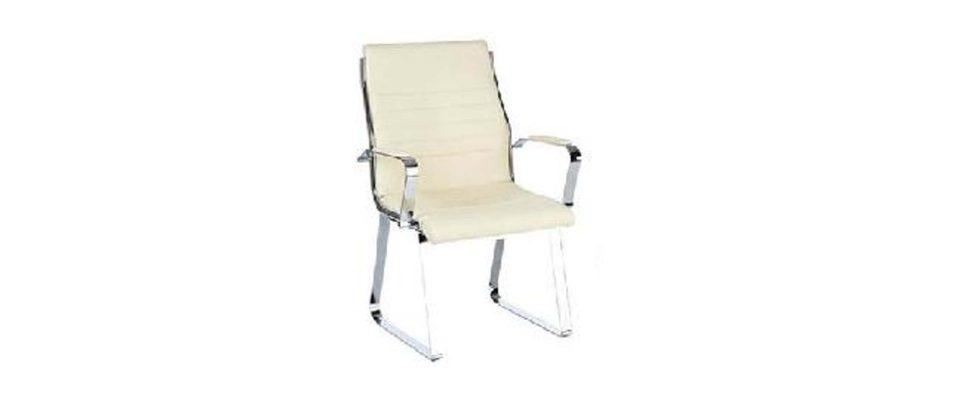 Καρέκλα Επισκέπτου BRENT