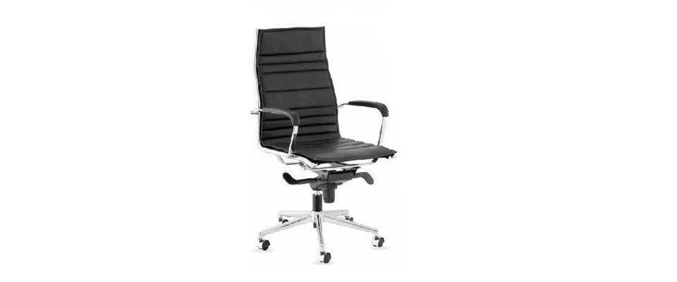 Καρέκλα Γραφείου ANOSTOS