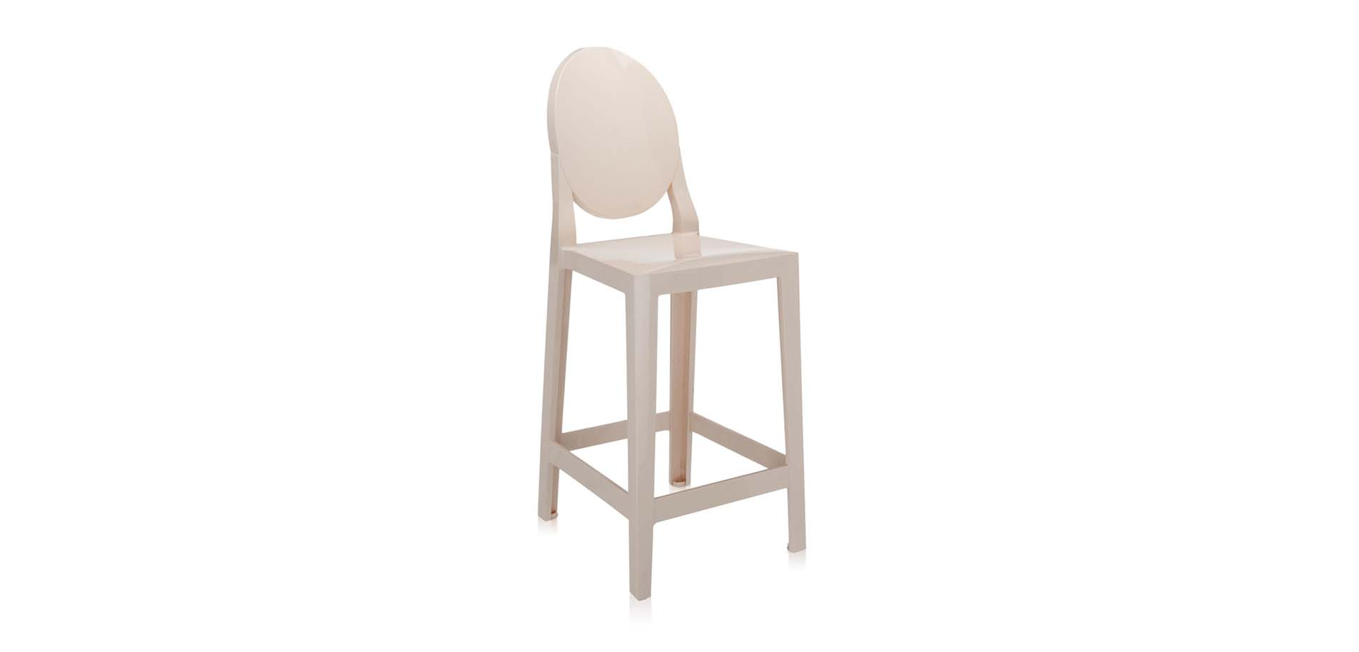 One More Bar Stool 100 Kartell Έ ό