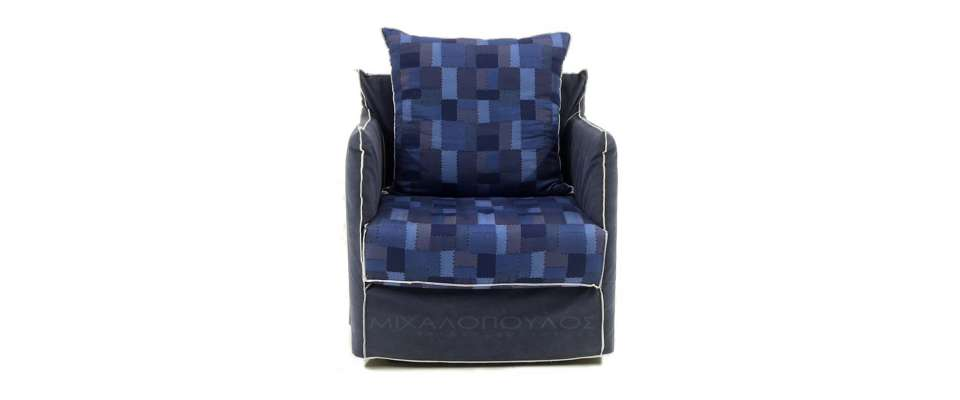 Modern armchair made by fabric