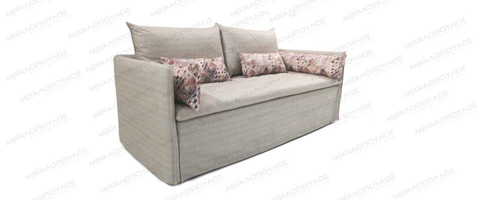Καναπές κρεβάτι μοντέρνος