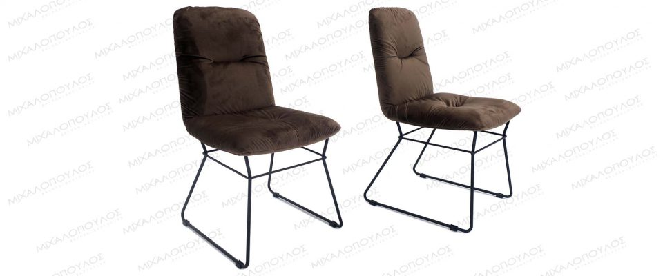 Καρέκλα με μεταλλική βάση