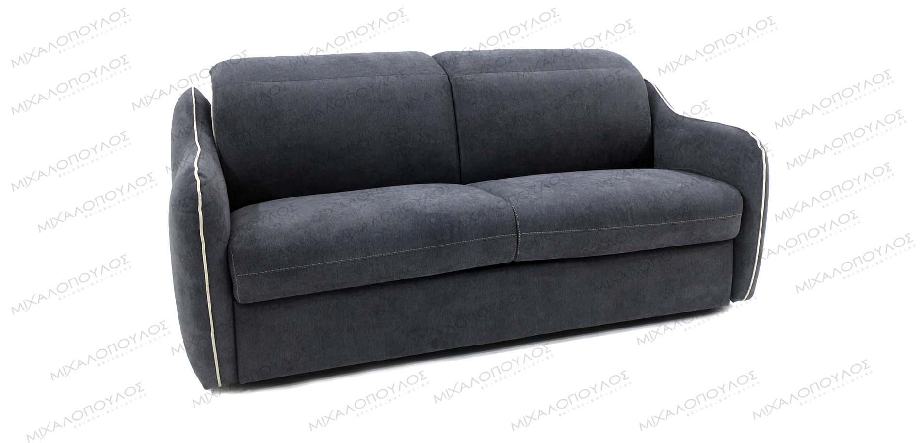 Ιταλικός καναπές κρεβάτι