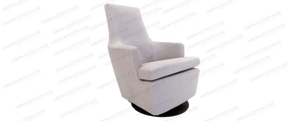 Roller armchair