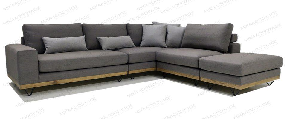 Καναπές γωνιακός